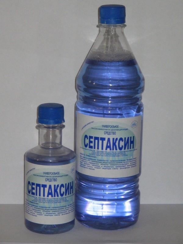 Септаксин ка инструкция по применению
